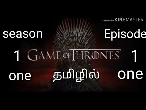 Game of thrones in tamil Explanation  Season 1 Episode1