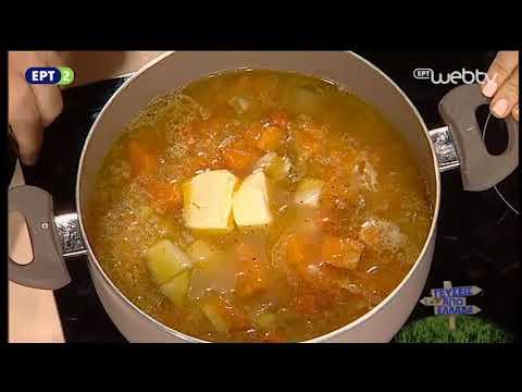 Γεύσεις απο Ελλάδα Eπ. 4 «Κολοκύθα» 23Φεβ2017