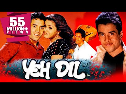 Yeh Dil (2003) Full Hindi Movie | Tusshar Kapoor, Anita Hassanandani, Akhilendra Mishra