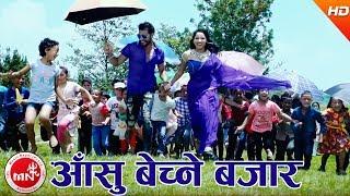 Aanshu Bechne Bajar - Kala Magar & Sagar Singjali Magar | Ft.Bimal & Asha