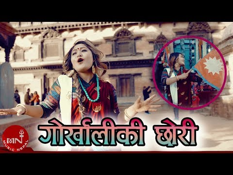 (Gorkhali Ki Chhori - Babina Kiratee | New Nepali Lok Pop Song 2075/2019 - Duration: 4 minutes, 9 seconds.)