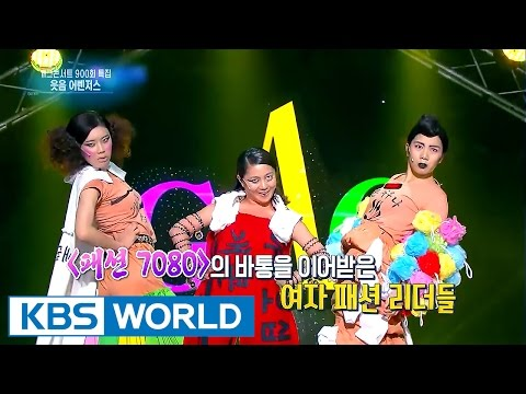 Gag Concert 900th episode special : The Avengers of Sunday Night  [Entertainment Weekly/2017.05.22]
