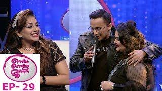 Video #OnnumOnnumMoonu Season 3 l EP - 29 Vaishali and Rishyasringan are  here | Mazhavil Manorama MP3, 3GP, MP4, WEBM, AVI, FLV Maret 2019