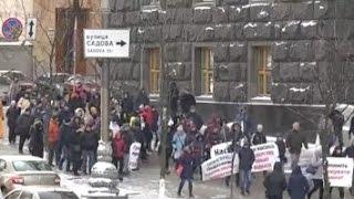 У Кабмина - акции протеста