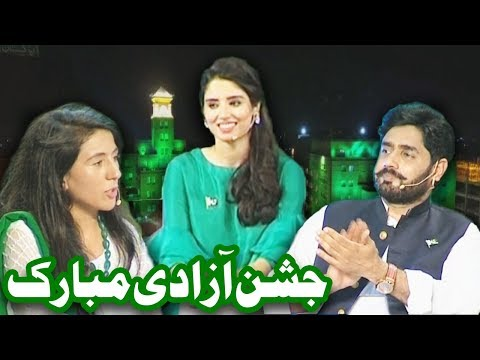 Agay Barho Pakistan - 14 August 2017 - Part 2 - Dunya News