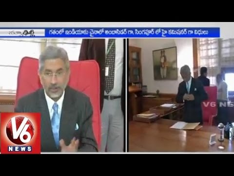 Subrahmanyam Jaishankar appointed as Foriegn Secretary 29012015