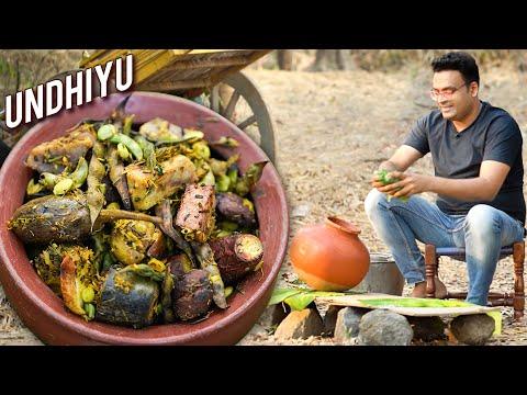 Undhiyu Recipe – How To Make Undhiyu In A Earthen Pot – Traditional Gujarati Recipe – Varun