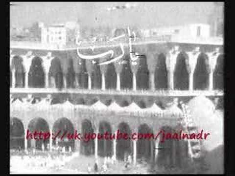 يارب – من قديم التلفزيون السعودي