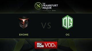 OG vs EHOME, game 3