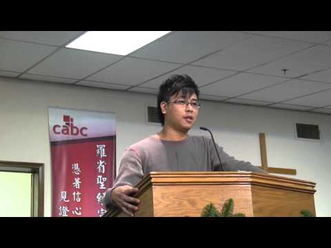 2011 Christmas Baptism – Alex Chu Testimony