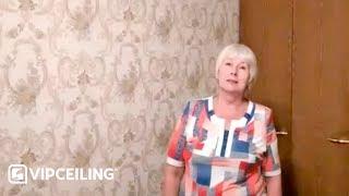 Потолок в спальню 14 м<sup>2</sup>