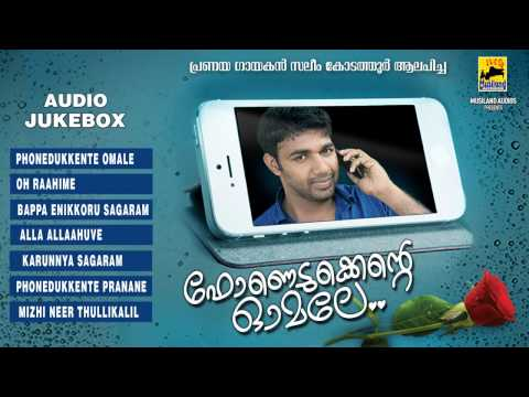 Saleem Kodathoor New Album 2015 - Phonedukkente Omale - Jukebox - New Malayalam Mappila Songs:  Phonedukkente Omale - Full Songs, Audio JukeboxLyrics : Jaleel K Bava, Music : Abdulkhadar Kakkanad, sameer umbai,Sung By :Saleem kodathoor, midhun, n.h shabeer, kanuur shereef, sruthi, c.h fahad Orchestration : Shakkeer JaksonProduced by : Musiland AudiosMarketed by : Music Shackmobl caller tuns contact: 9961481918saleem kodathoor hitsMappila Paattu or Mappila Song is a folklore Muslim song genre rendered to lyrics in colloquial Mappila dialect of Malayalam laced with Arabic, by the Mappilas of Malabar. Mappila songs have a distinct cultural identity, while at the same time, remain closely linked to the cultural practices of Kerala. The songs often used words from Persian, Urdu, Tamil, Hindi apart from Arabic and Malayalam, but the grammatical syntax was always based on Malayalam. They deal with themes such as religion, love, satire and heroism, and are often sung at occasions of birth, marriage and death. Mappila Paattu form an integral part of the heritage of Malayalam literature today and is regarded by some as the most popular branch of Malayalam literature, enjoyed by all communities in Kerala.saleem kodathoor album songs, Phone Song seleem kodathoor, new mappila songs salim kodathoor, seli kodathoor,  Phonedukkente Pranane. mappila pattukal. Saleem Kodathoor Mappila Songs