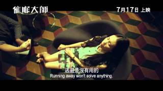 Nonton The Great Hypnotist               Hk Trailer                  Film Subtitle Indonesia Streaming Movie Download