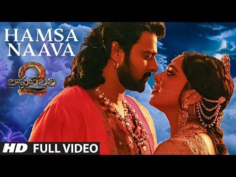 Video Hamsa Naava Full Video Song | Baahubali 2 | Prabhas, Anushka Shetty, Rana, Tamannaah, SS Rajamouli download in MP3, 3GP, MP4, WEBM, AVI, FLV January 2017