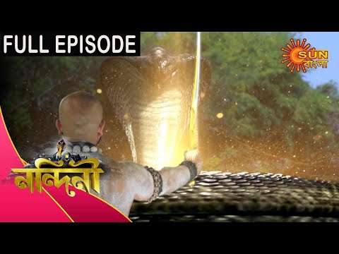 Nandini - Episode 361 | 15 Nov 2020 | Sun Bangla TV Serial | Bengali Serial