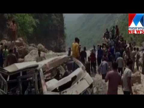 Video Himachal Pradesh - bus accident  | Manorama News download in MP3, 3GP, MP4, WEBM, AVI, FLV January 2017