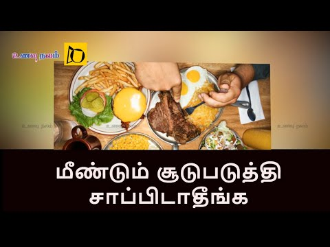 Health Benefits of Vitamin B6 in Tamil