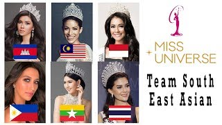 Video Team Southeast Asian Miss Universe 2017-2018 MP3, 3GP, MP4, WEBM, AVI, FLV November 2017