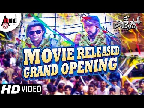 #THEVILLAIN Movie Released   Grand Opening   Dr.ShivarajKumar  Sudeepa  Amy Jackson  Prem's  AJ