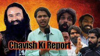 Video Baba Gurmeet Ram Rahim Singh Insaan | Chavish Ki Report | Parody | Sadak Chhap MP3, 3GP, MP4, WEBM, AVI, FLV April 2018