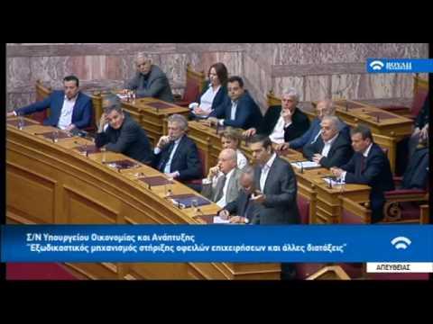 Σύγκρουση κορυφής για βουλευτική τροπολογία στον εξωδικαστικό