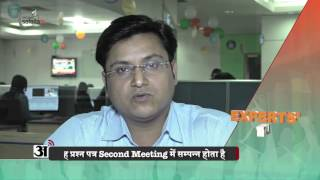 How To Start Preparation By S.S.Patak