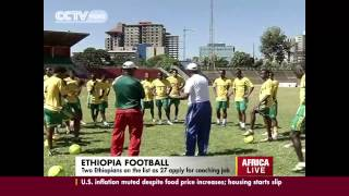 Ethiopia Hunts For A New Coach