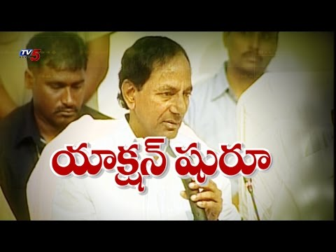 Telangana Govt Released Rs.105 Crores For Water Grid Survey : TV5 News