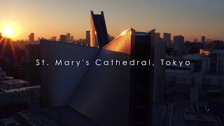St. Mary's Cathedral, Tokyo / 東京カテドラル聖マリア大聖堂
