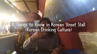 Nonton 6 Things To Know In Korean Street Stall  Korean Drinking Culture  Film Subtitle Indonesia Streaming Movie Download