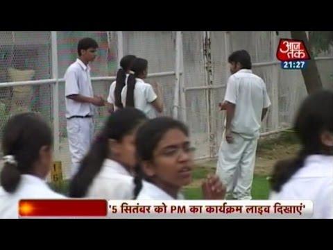 Controversy over PM Modi s speech on Teacher s Day 02 September 2014 03 PM