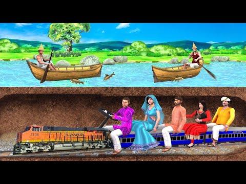 भूमिगत मिनी ट्रेन Underground Mini Train Funny Comedy Video - Hindi Kahani - Hindi Comedy Video