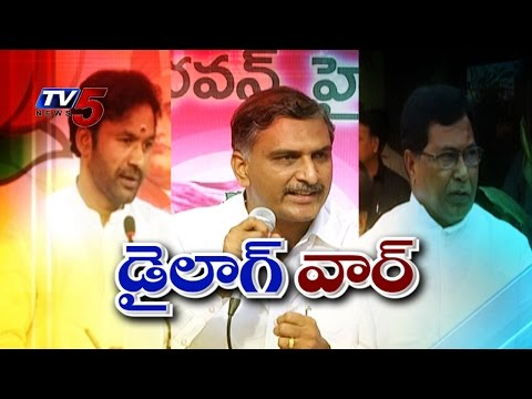 TRS Govt Counter Attack To Opposition Parties : TV5 News