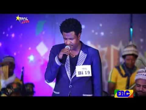 Balageru Idol - Latest Full Episode of Balageru Idol August 08, 2015 on KEFET.COM