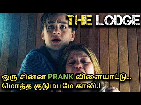The Lodge|Movie Explained in Tamil|Mxt|Pshycological|Suspense|Horror|English to Tamil dubbed Movies|
