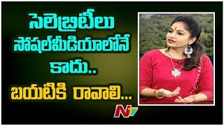 Actress Madhavi Latha Responds Over Uranium Mining In Nallamala Forest