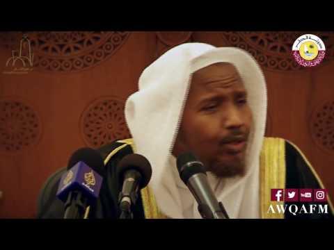 محاضرة أفلا يتدبرون القرآن للشيخ عبدالرشيد صوفي
