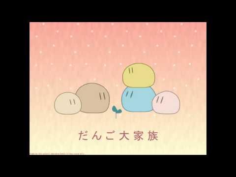 Dango Daikazoku Chata Clannad Ed Full Hq 720 Mb Wallpaper
