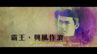 Nonton Truy L  Ng Qu  I Y  U   Monster Hunt  Official Trailer 17 7 2015 Film Subtitle Indonesia Streaming Movie Download