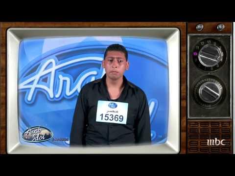 Arab Idol - تجارب الاداء - لحظات الاسكندرية