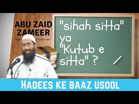 Sihah Sittah ya Kutub e Sittah - Unke Naam | Abu Zaid Zameer