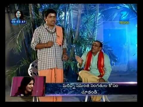 Rama Seetha - Episode 48 - Best Scene