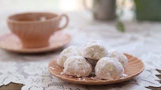 Feine Walnussplätzchen (Russian Tea Cakes)