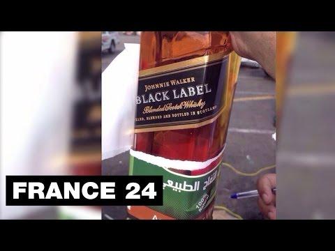 comment ouvrir bouteille vinaigre d'alcool
