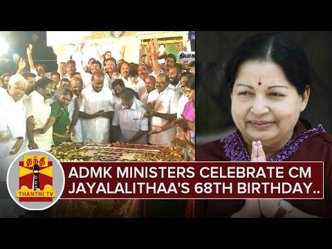 ADMK-Ministers-celebrate-CM-Jayalalithaas-68th-Birthday-Thanthi-TV-24-02-2016