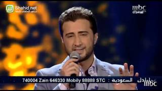 Arab Idol  -حلقة الشباب - عبد الكريم حمدان - قدك المياس