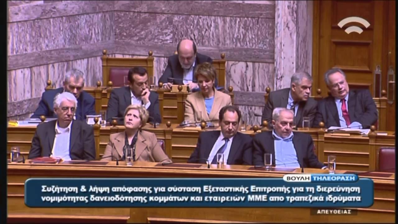 A.Τσίπρας (Πρωθυπουργός) Συζήτηση για σύσταση Εξεταστικής Επιτροπής (15/04/2016)