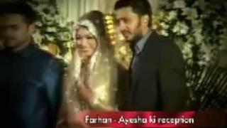 Ayesha Takias Wedding Reception