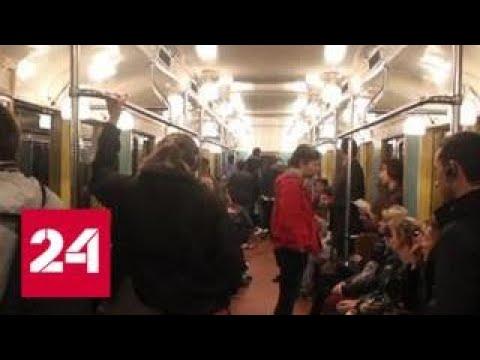 Московское метро открывает сезон ночных экскурсий