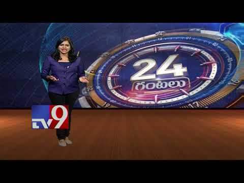 24 Hours 24 News || Top Headlines || Trending News || 25-10-2017 - TV9